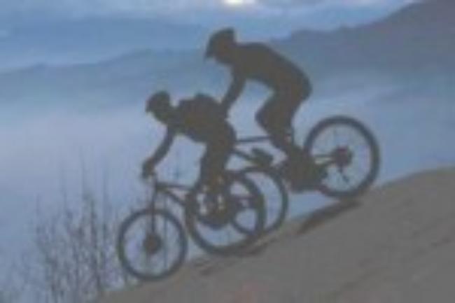 Mountainbike 150Pxl